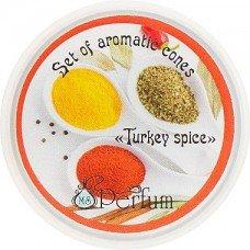 Арома-конусы с ароматом турецких специй