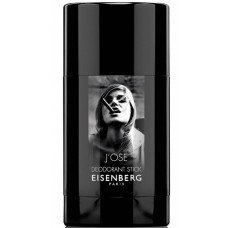 Jose Eisenberg J'Ose