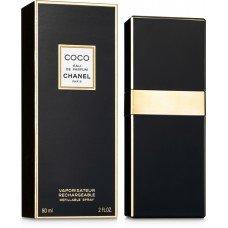 Chanel Coco Refillable