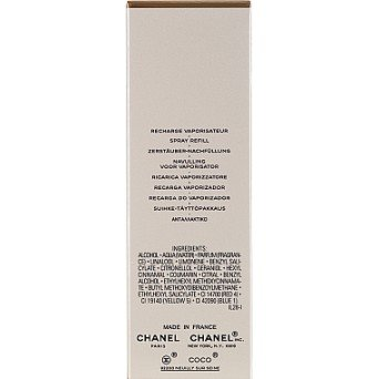 Chanel Coco Mademoiselle Refill