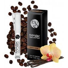 Evis Coffee Mask