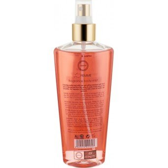 Armaf Le Femme Body Spray