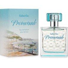 Faberlic Promenade
