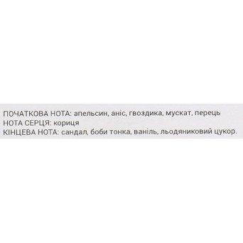 """Ароматический диффузор с ротанговыми палочками """"Имбирный пряник"""""""