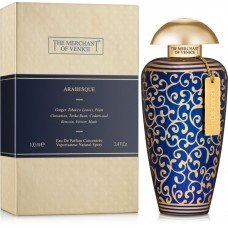 The Merchant Of Venice Arabesque