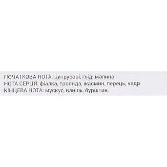 """Ароматический диффузор с ротанговыми палочками """"Долина цветов"""""""