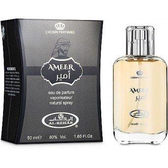 Al Rehab Ameer
