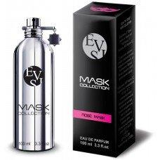 Evis Rose Mask