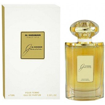 Al Haramain Junoon Rose
