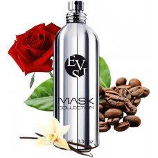 Evis Chocolate Mask
