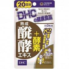 Биодобавка DHC Ферментированные Экстракты и Энзимы