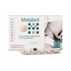 """Капсулы для активного жиросжигания Metabol """"Метабол"""" №60"""