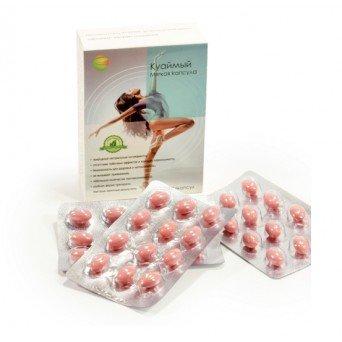 Таблетки для похудения Куаймый №36