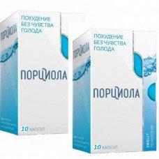 Капсулы для похудения Порциола