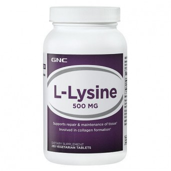 Аминокислоты GNC L-Lysine 500 №250