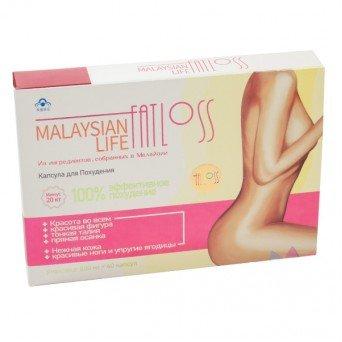 """Капсулы для похудения  Фат Лосс Малазия """"Fat Loss Malaysian Life"""" №40"""