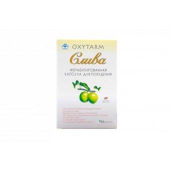 Ферментированная капсула для похудения Слива Oxytarm №36