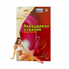 Капсулы Перец Для Похудения №36