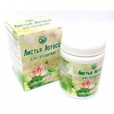 Капсулы для похудения Листья Лотуса №60