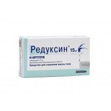 Капсулы для похудения Редуксин 15 мг. банка №30