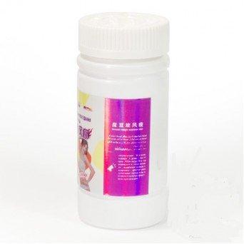 Капсулы для похудения Волшебные бобы – Циклональное похудение №60