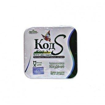 Капсулы для похудения КОД-S №36 железная коробка