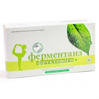 Капсулы для похудения ФерментаИз фруктового растения №10 пробник