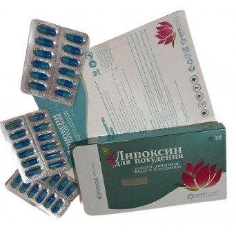 Капсулы для похудения Липоксин №12 пробник