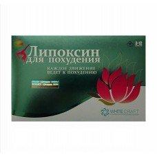 Капсулы для похудения Липоксин №36
