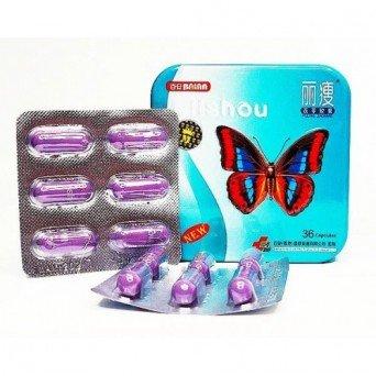 Капсулы для похудения Лишоу Lishou №36