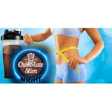 Напиток для похудения Chocolate Slim Night (Шоколад Слим Найт)