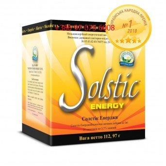 """Чай для похудения Solstic Energy """"Солстик Энерджи"""""""