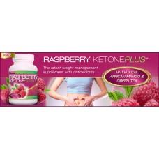 Кетон малины для похудения Raspberry Ketone