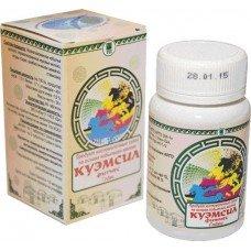 КуЭМсил Фитнесс Годжи - пробиотик для похудения, против лишнего веса