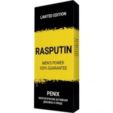 """Капсулы для потенции RASPUTIN """"Распутин"""""""